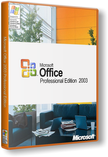 office 2003 portable скачать